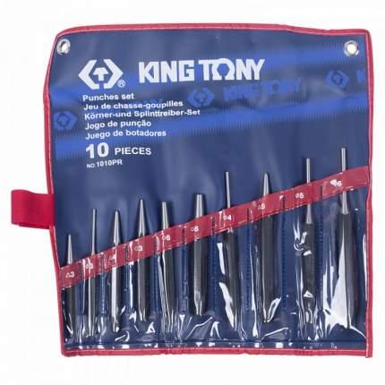 Набор KING TONY выколоток, бородков, кернеров, 10 предметов 1010PR