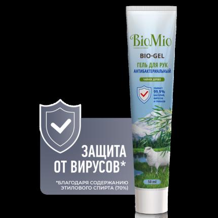 Антисептик для рук 2 в 1 гель Bio Mio BIO-GEL с маслом чайного дерева 50 мл