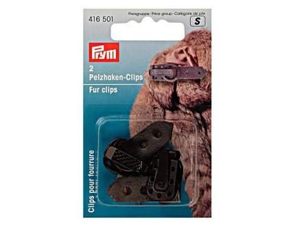 Клипса с крючком PRYM для меховых изделий коричневый цв. 416501