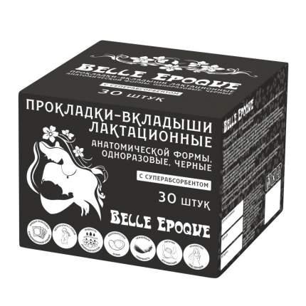 Прокладки-вкладыши черные лактационные одноразовые Belle Epoque с суперабсорбентом, 30 шт.