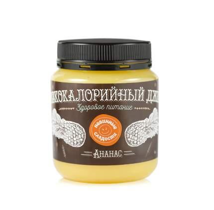 Низкокалорийный джем Невинные сладости Ананас 350 г
