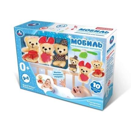 Музыкальная карусель на кроватку 3 в 1 Умка с мягкими игрушками, 10 колыбельных