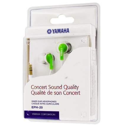 Наушники Yamaha EPH-20 Green
