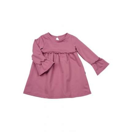 Платье Мини Макси 2486 сирень р.116