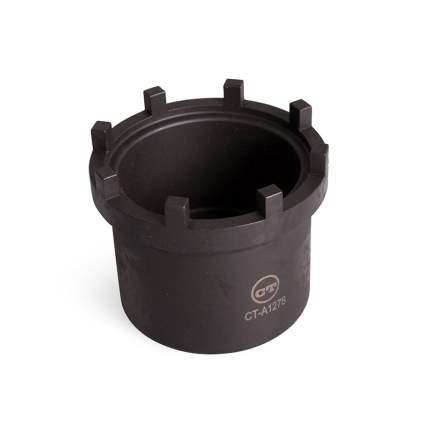 Головка Car-tool для гайки крепления ступицы колес SCANIA CT-A1278