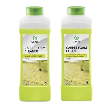 GRASS Очиститель ковровых покрытий Carpet Foam Cleaner 1 л - 2 шт