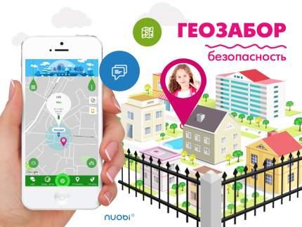 Детские смарт-часы Nuobi Q19 Green/Green