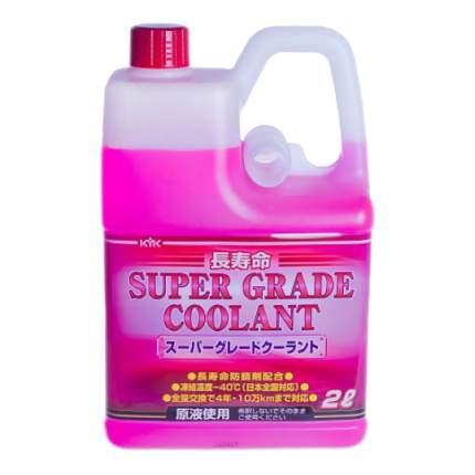 Антифриз KYK Super Grade Coolant Розовый Готовый антифриз -40 2л