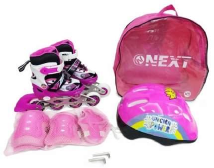 Набор в рюкзаке Next шлем, комплект защиты, ролики раздвижные розовые, размер 27-30