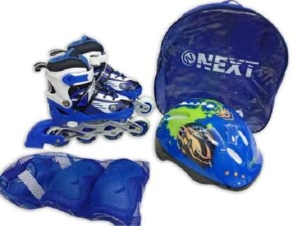 Набор в рюкзаке Next шлем, комплект защиты, ролики раздвижные синие, размер 27-30