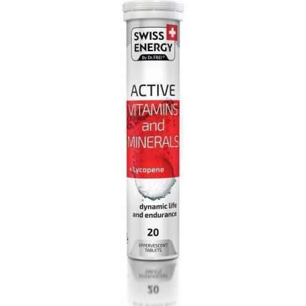 Витамины Swiss Energy Актив таблетки шипучие 20 шт.