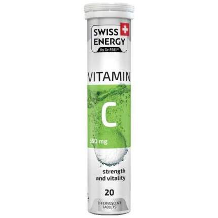Витамины Swiss Energy + С 550 мг таблетки шипучие 20 шт.