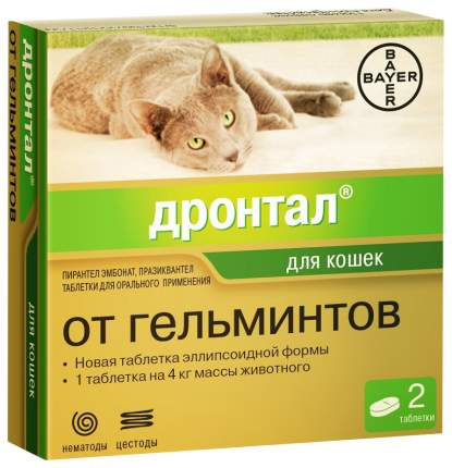 Антигельминтик для кошек BAYER Дронтал (4 кг), 2 таблетки