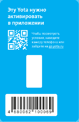 Сим-карта YOTA для смартфона