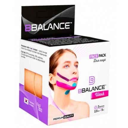 Кинезио тейп для лица BBTape Face Pack (2,5см*5м, 2 рулона) шёлковый #1 Beige | Бежевый