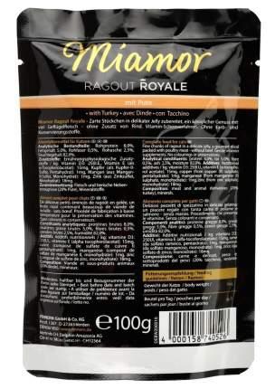 Влажный корм для кошек Miamor Королевское рагу, индейка в желе, 100г