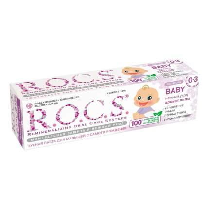 Детская зубная паста R.O.C.S. Аромат липы 45 г