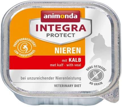 Консервы для кошек Animonda Integra Protect Nieren Renal, телятина, 16шт по 100г