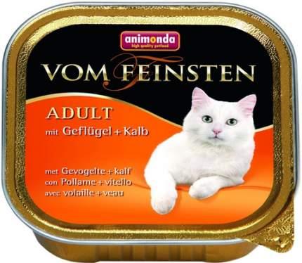 Консервы для кошек Animonda Vom Feinsten Adult, птица и телятина, 32шт по 100г