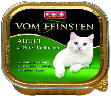 Консервы для кошек Animonda Vom Feinsten Adult, индейка и кролик, 32шт по 100г