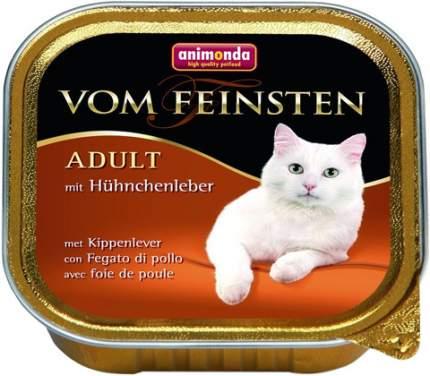 Консервы для кошек Animonda Vom Feinsten Adult, куриная печень, 32шт по 100г