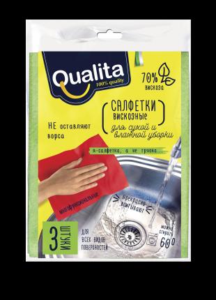 Салфетка для уборки QUALITA 034076341