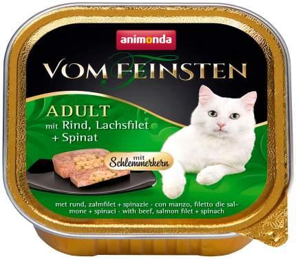 Консервы для кошек Animonda Vom Feinsten Adult, говядина филе лосося шпинат, 32шт по 100г