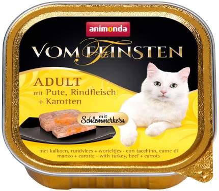 Консервы для кошек Animonda Vom Feinsten Adult, индейка, говядина, морковь, 32шт по 100г