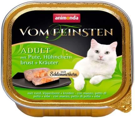Консервы для кошек Animonda Vom Feinsten Adult, индейка куриная грудка травы, 32шт по 100г