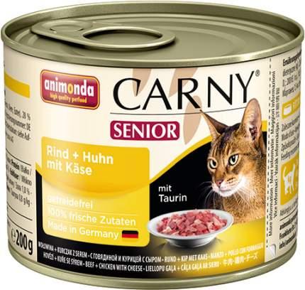 Консервы для кошек Animonda Carny Senior, говядина, курица и сыр, 6шт по 200г