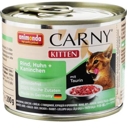 Консервы для котят Animonda Carny Kitten, говядина, курица, кролик, 6шт по 200г