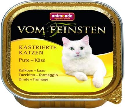 Консервы для кошек Animonda Vom Feinsten Kastrierte Katzen, индейка и сыр, 32шт по 100г