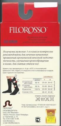 Гольфы лечебно-профилактические мужские Punctura 50 den 1 классчерный 1 р.
