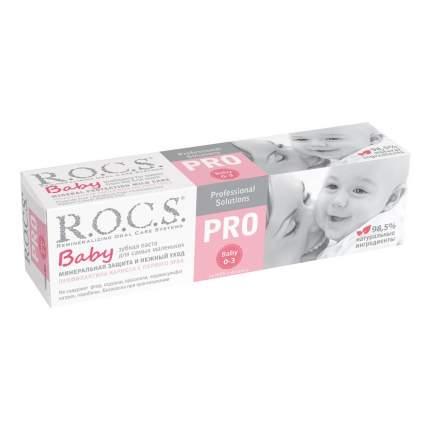 Детская зубная паста R.O.C.S. PRO. Минеральная защита и нежный уход 45 г