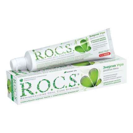 Зубная паста R.O.C.S. двойная мята 74 г.