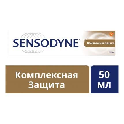 Зубная паста Sensodyne Комплексная Защита, для чувствительных зубов, 50 мл