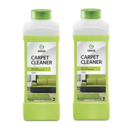 GRASS Очиститель ковровых покрытий Carpet  Cleaner 1 л - 2 шт