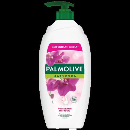 Гель для душа Palmolive Роскошная мягкость Черная Орхидея и Увлажняющее Молочко 750 мл