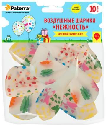 """Воздушные шарики Paterra """"Нежность"""", 30 см, прозрачные, 10 штук"""