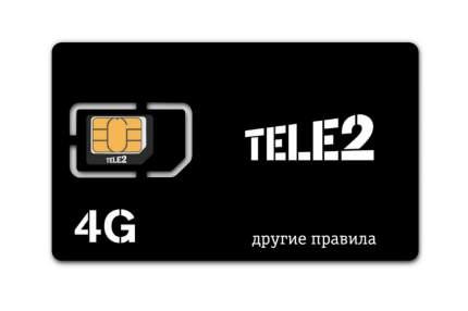 SIM-карта TELE2 Мой онлайн