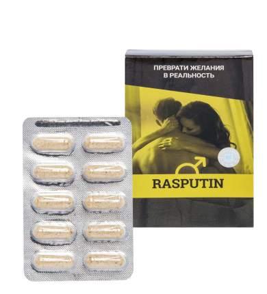 Капсулы Распутин для мужчин №10*0,5 г