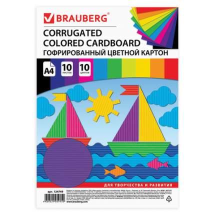 Набор цветного картона Brauberg 124749
