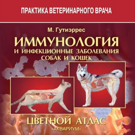 Книга Иммунология и инфекционные заболевания собак и кошек. Цветной атлас