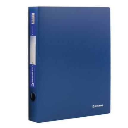 "Папка на 4 кольцах Brauberg 221619 ""Стандарт"", 40 мм, синяя, до 250 листов, 0,9 мм"