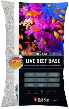 Грунт для аквариума Red Sea песок, живой рифовый белый, 1мм, 10 кг