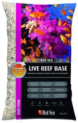 Грунт для аквариума Red Sea песок, живой рифовый розовый, 1.5мм, 10 кг
