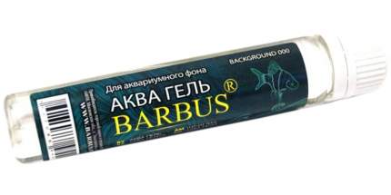 Аква Гель Barbus супер фиксатор аквариумного фона 26 мл Background