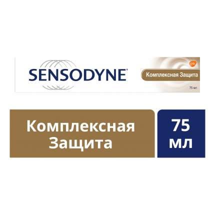 Зубная паста Sensodyne Комплексная Защита, для чувствительных зубов, 75 мл