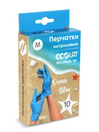 Перчатки медицинские Ecolat 5 пар р.S