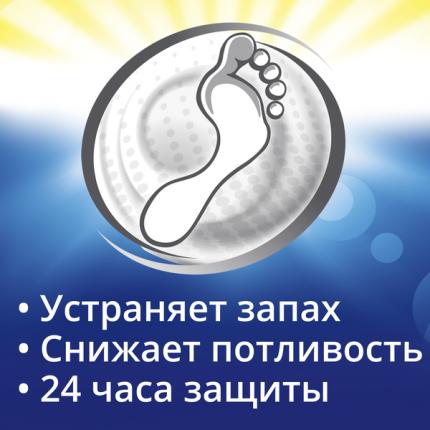Дезодорант SCHOLL Odour Control Neutra-Activ 150 мл